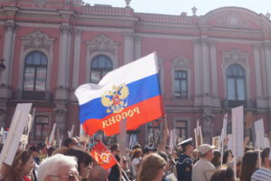 Russian flag during the Victory Parade. (c) Daniela Brandt