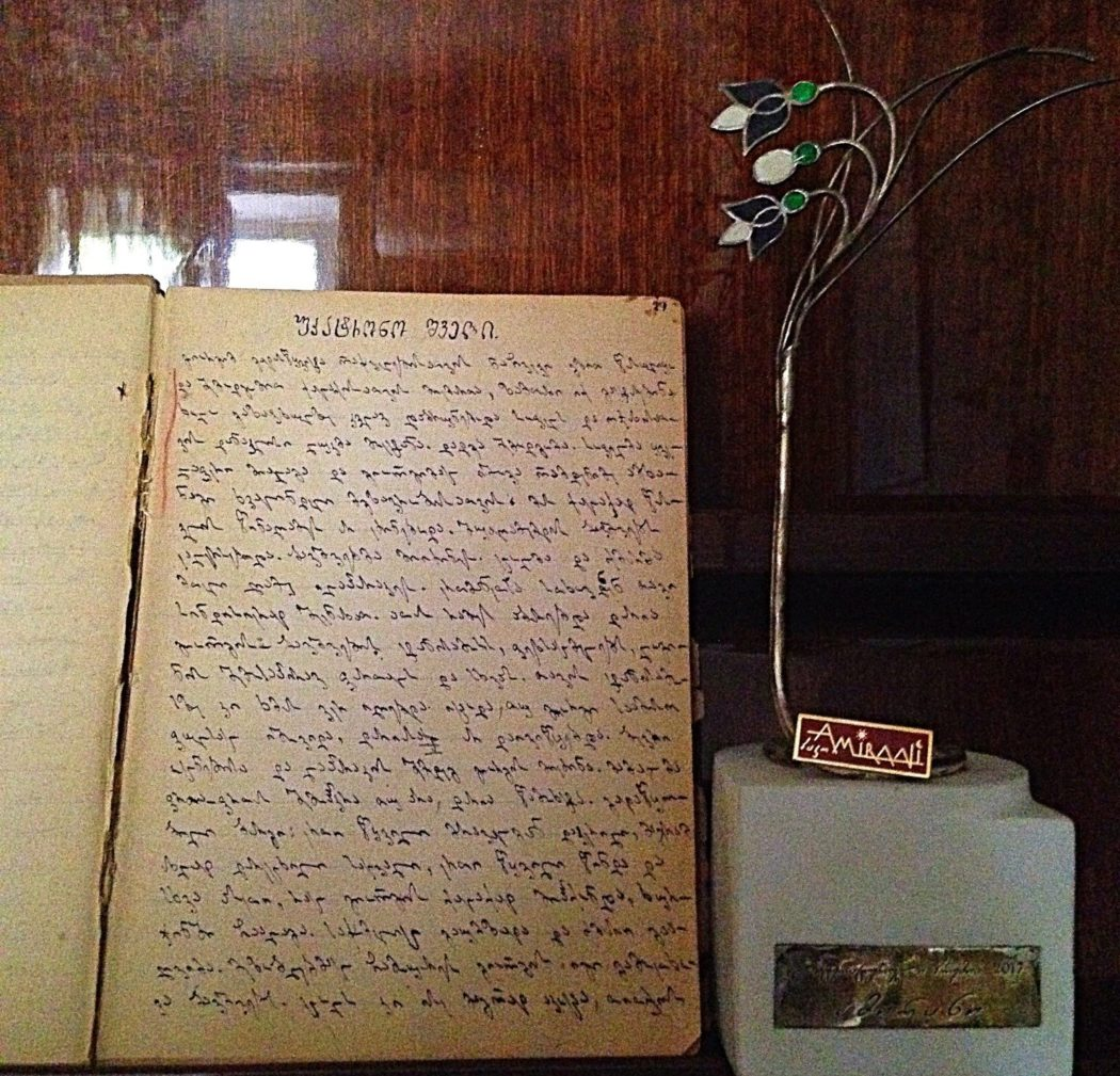 "Memory Suitcase: ""The Love for Writing Runs in my Blood"""