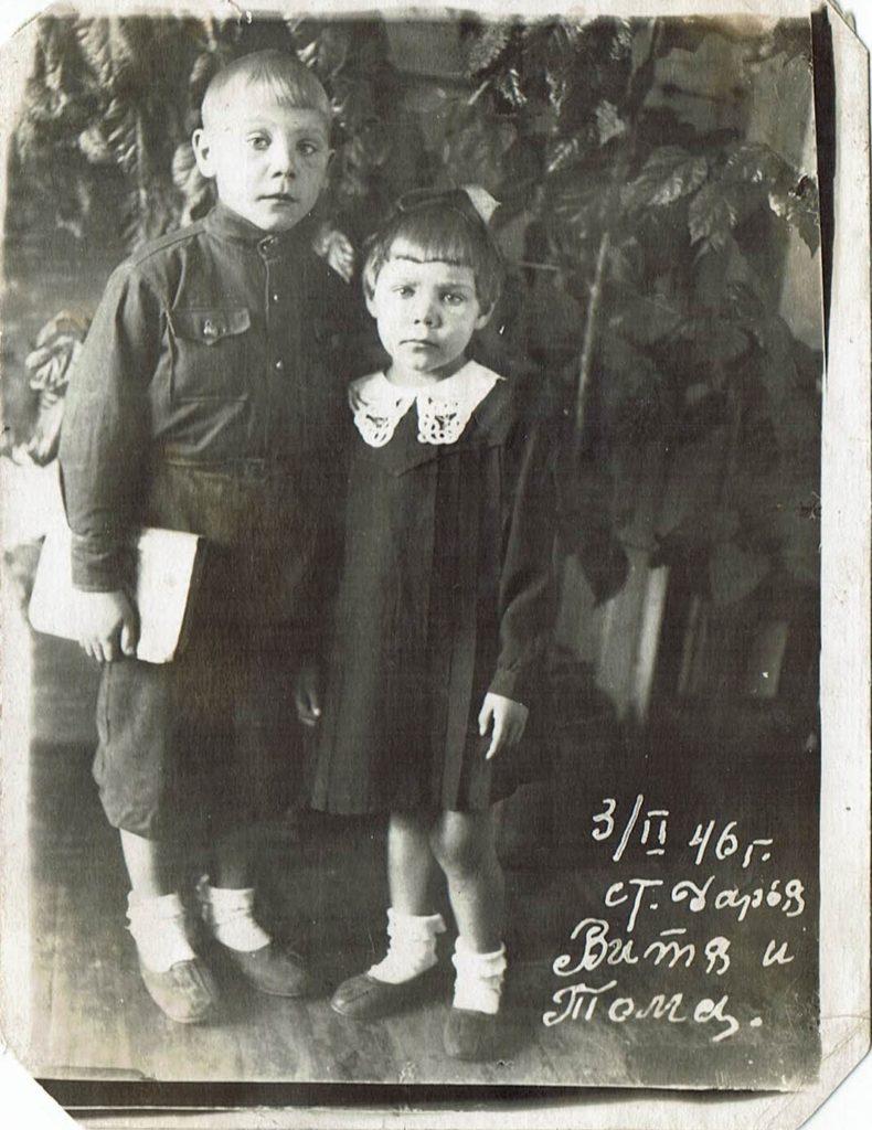 Tamara and her older brother in Darya in 1946