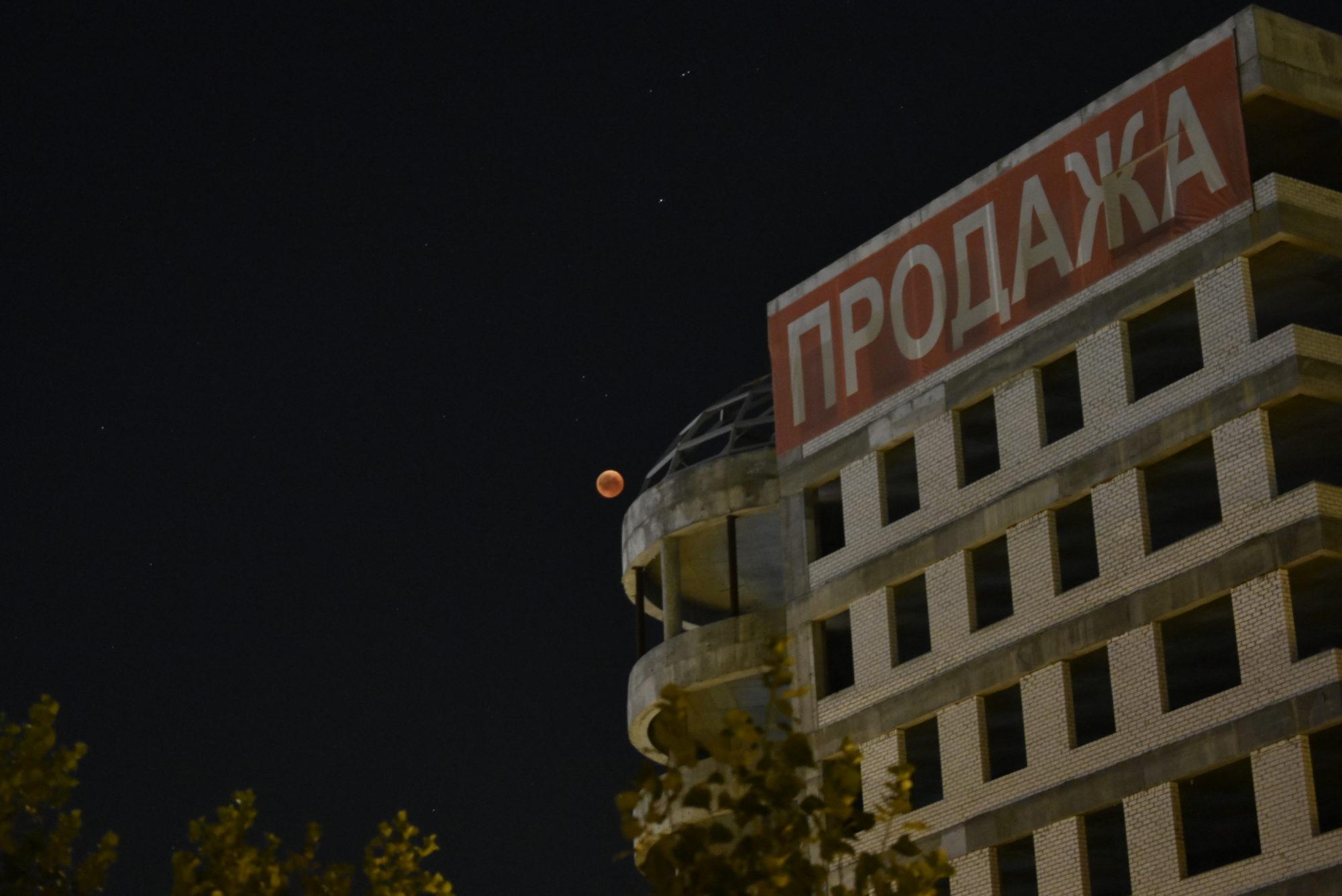 Hotel near Valeriya's house.
