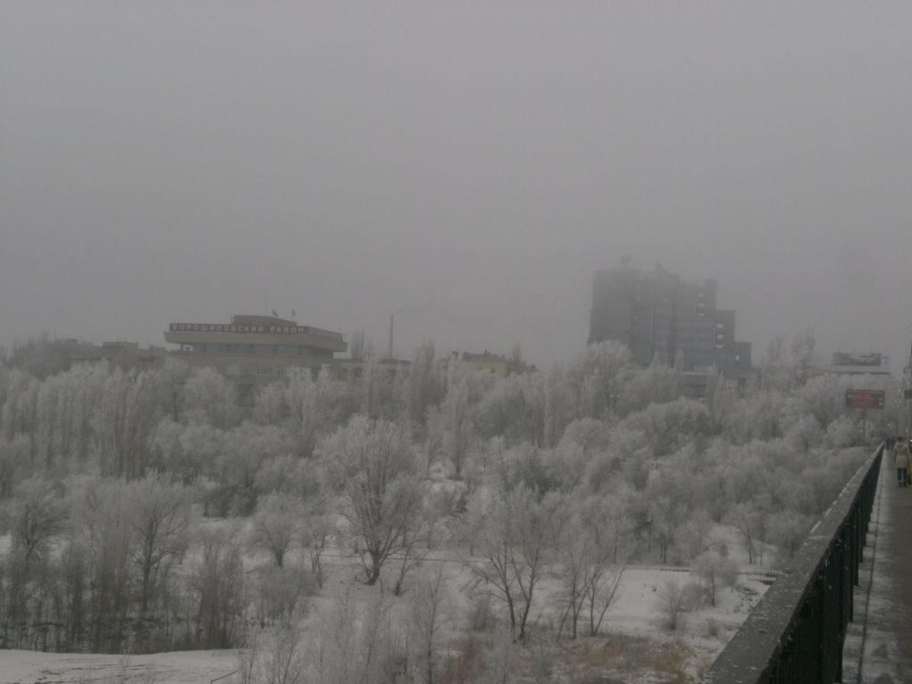 Tsaritsa river floodplain.