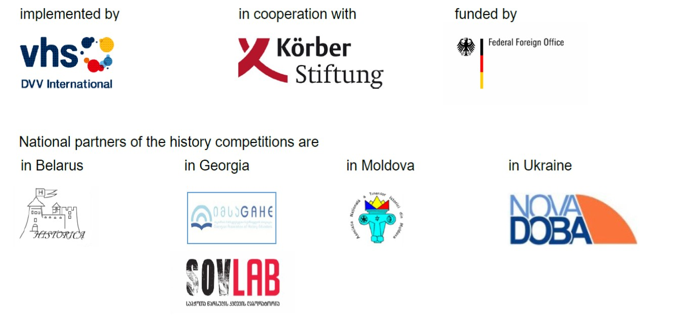 Online History Campus 2020 Organisers Logos