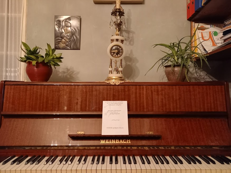 Author's piano and the pamphlet signed by Georgian Composer